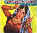 Doob Doob O'rama Vol. 2 More Filmsongs From Doob Doob O'rama