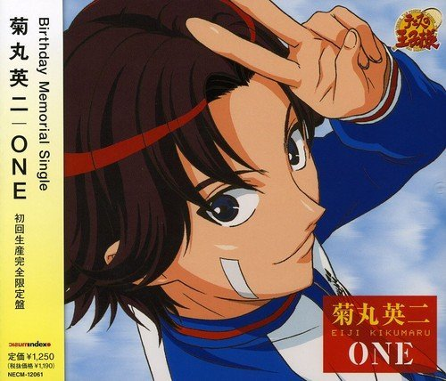 Eiji Kikumaru One Import Jpn