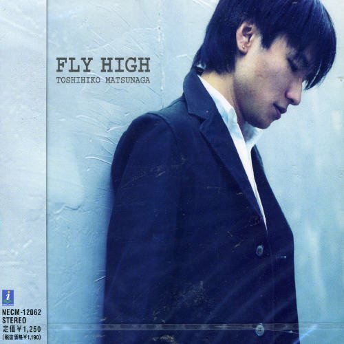 Toshihiko Matsunaga Fly High (the Prince Of) Import Jpn