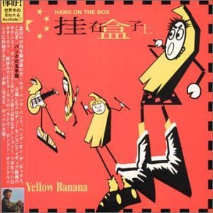 Hang On The Box Yellow Banana Import Jpn