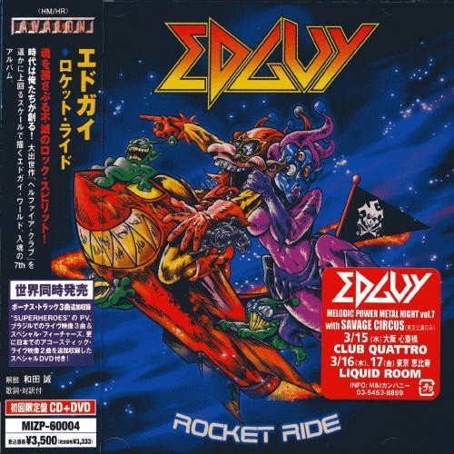 Edguy Rocket Ride Import Jpn Lmtd Ed. DVD W 3 Bonus Tracks Ntsc (2)