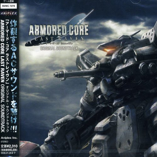 Various Artists Armored Core Last Raven Import Jpn