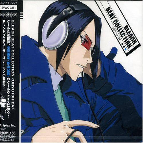 Ishida Uryu Bleach Beat Collection Uryu Is Import Jpn