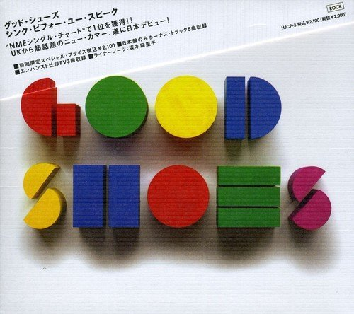 Good Shoes Think Before You Speak Import Jpn Lmtd Ed. Incl. Bonus Tracks