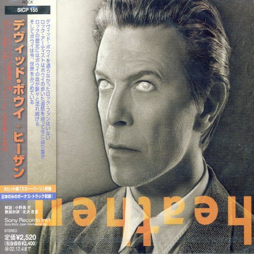 David Bowie Heathen Import Jpn Incl. Bonus Track