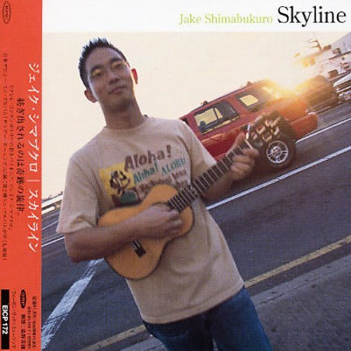 Shimabukuro Jake Skyline Import Jpn Digipak