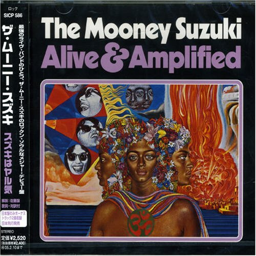 Mooney Suzuki Alive & Amplified Import Jpn Incl. Bonus Tracks