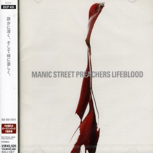 Manic Street Preachers Lifeblood Import Aus Incl. Bonus Tracks