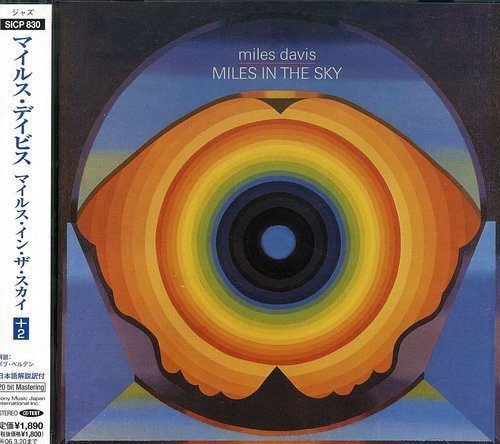Miles Davis Miles In The Sky Import Jpn Lmtd Ed. Digipak Incl. Bonus Tracks