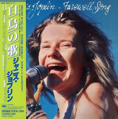 Janis Joplin Farewell Song (mini Lp Sleeve) Import Jpn Lmtd Ed. Paper Sleeve