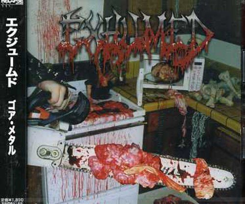 Exhumed Gore Metal Import Jpn Incl. Bonus Track