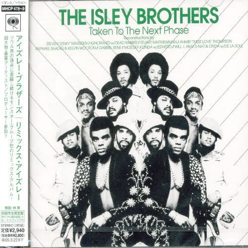 Isley Brothers Taken To The Next Phase Import Jpn Incl. Bonus CD