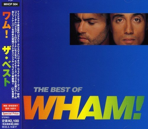 Wham! Best Of Wham! If You Were Ther Import Jpn