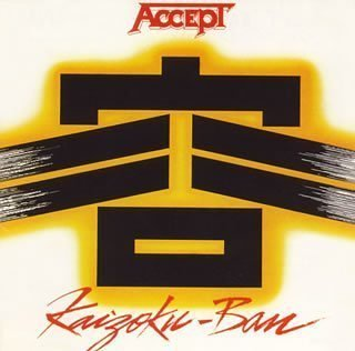 Accept Kaizoku Ban Live In Japan Import Jpn Remastered