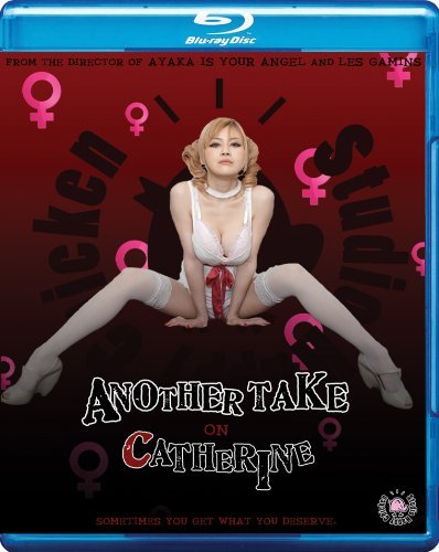 Another Take On Catherine Another Take On Catherine Blu Ray Ws Nr