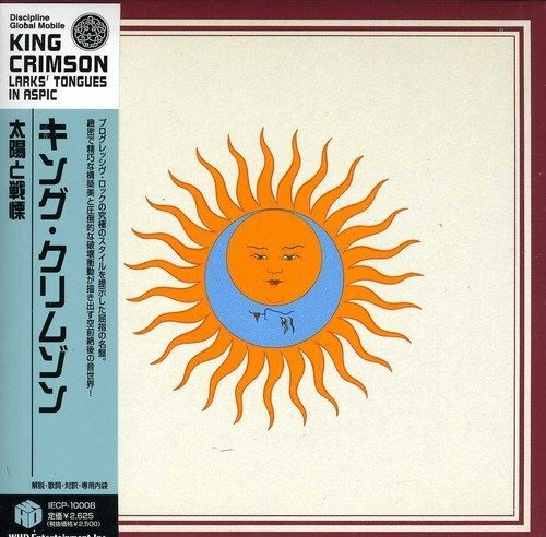King Crimson Larks' Tongues In Aspic (mini L Import Jpn Paper Sleeve