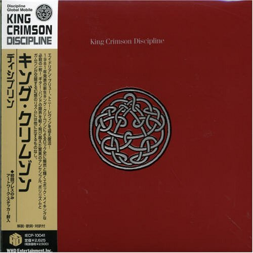 King Crimson Discpline (mini Lp Sleeve) Import Jpn Paper Sleeve