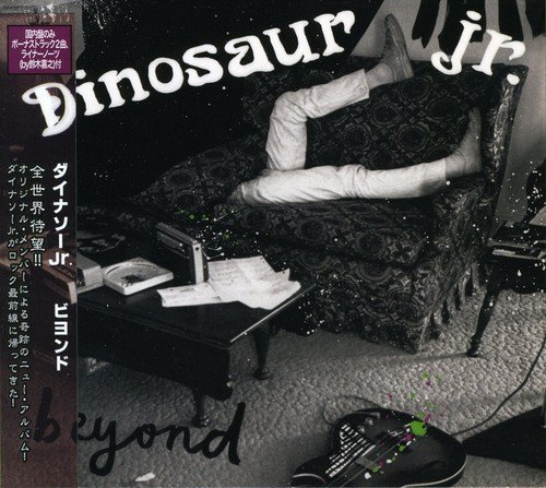 Dinosaur Jr. Beyond Import Jpn