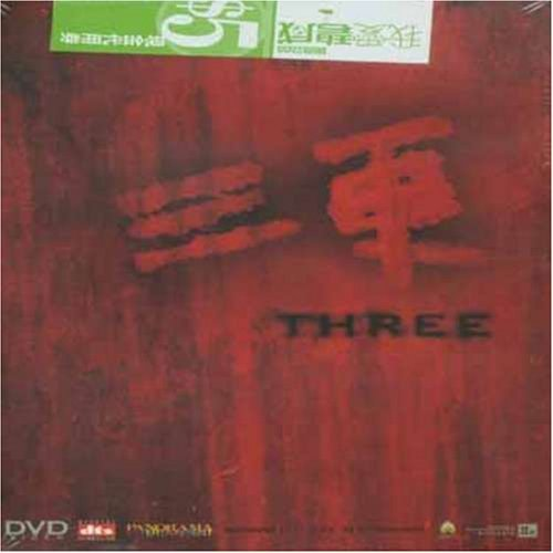 Three Three Import Hkg Ntsc (0)