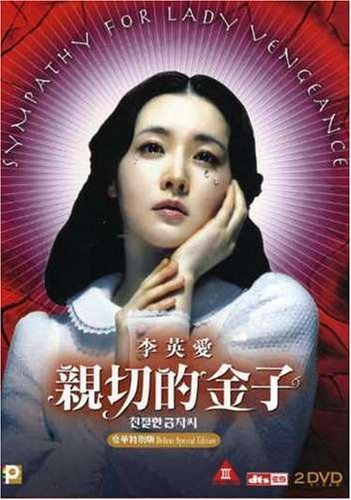 Sympathy For Lady Vengeance De Sympathy For Lady Vengeance Import Eu Ntsc (3)