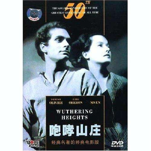 Wuthering Heights (1939) Wuthering Heights Import Eu Ntsc (0)