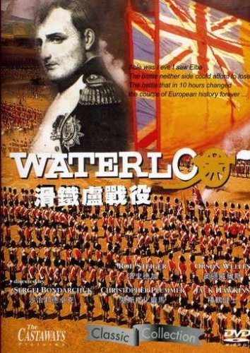 Waterloo (1970) Steiger Plummer Welles Import Eu Ntsc (0)