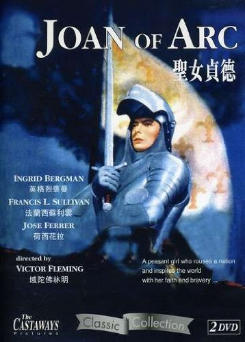 Joan Of Arc Joan Of Arc Import Eu Ntsc (0)