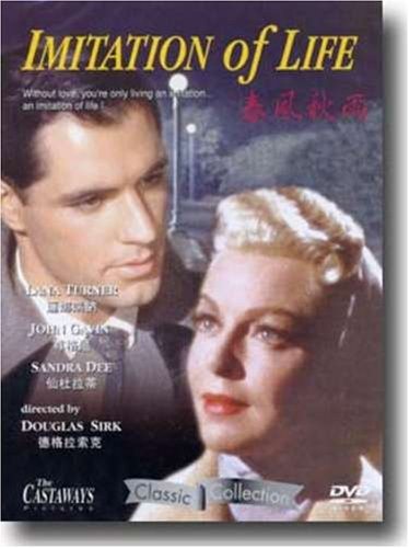 Imitation Of Life Imitation Of Life Import Eu Ntsc (0)