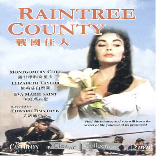 Raintree County Raintree County Import Eu Ntsc (0)