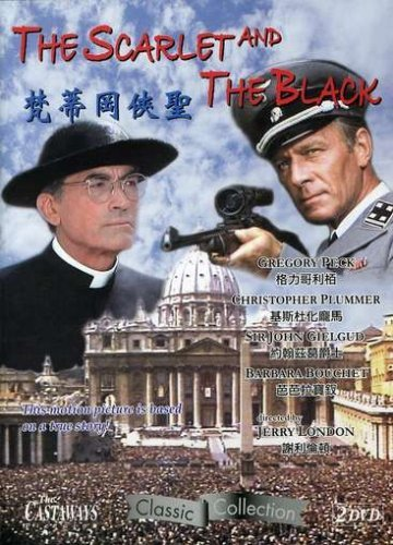 Scarlet & The Black (1983) Scarlet & The Black Import Eu Ntsc (0)