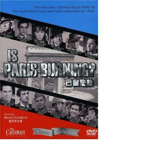 Is Paris Burning? (1966) Is Paris Burning? Import Eu Ntsc (0)
