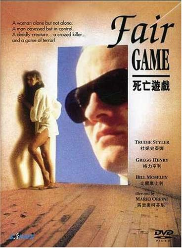 Fair Game (1988) Fair Game Import Eu Ntsc (0)
