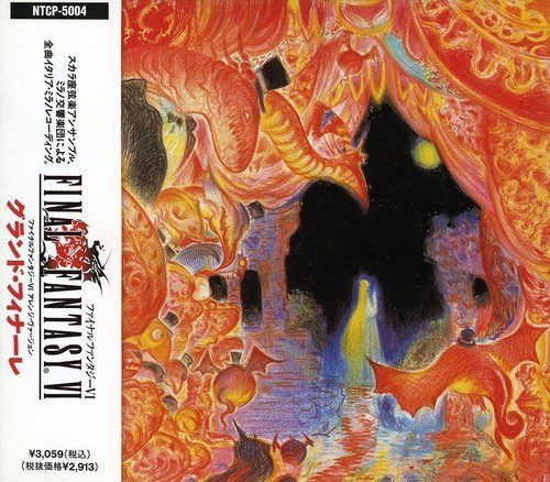 Final Fantasy 6 Sonudtrack Import Jpn