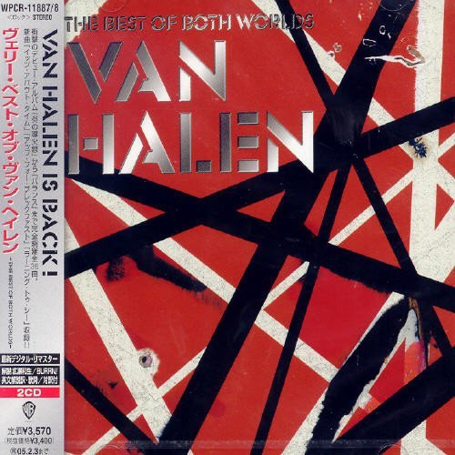Van Halen Best Of Both Worlds Import Jpn 2 CD