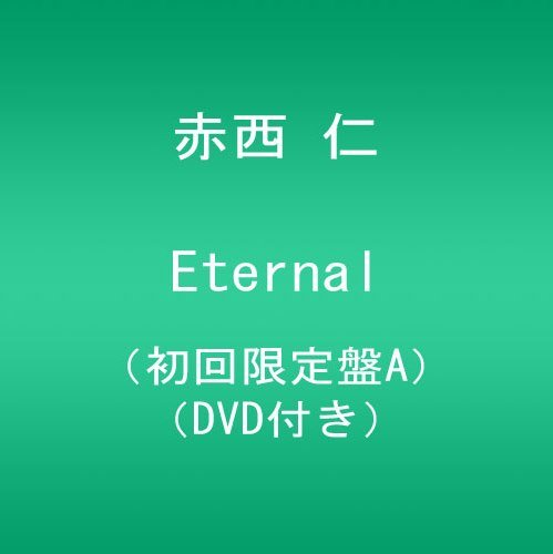 Jin Akanishi Eternal Import Jpn Incl. DVD