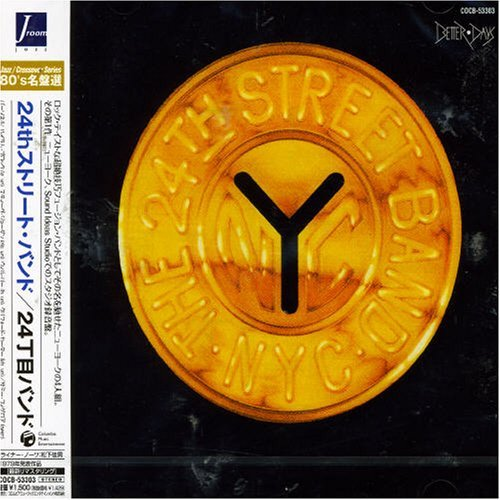 24th Street Band 24th Street Band Import Jpn