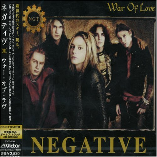 Negative War Of Love Import Jpn Incl. Bonus Tracks