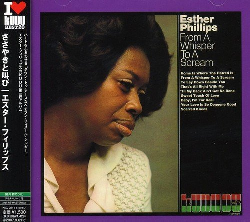 Esther Phillips From Whisper To A Scream Import Jpn