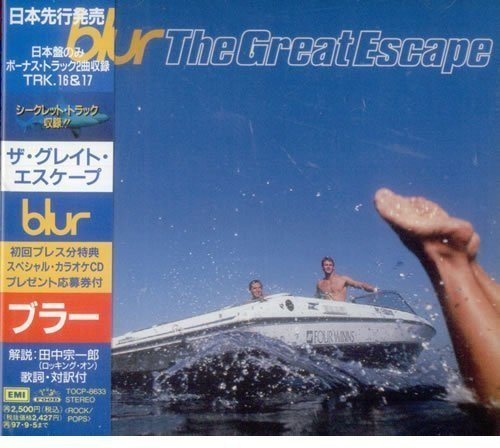 Blur Great Escape Import Jpn Incl. Bonus Tracks