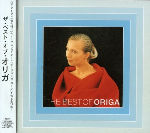 Origa Best Of Origa Import Jpn