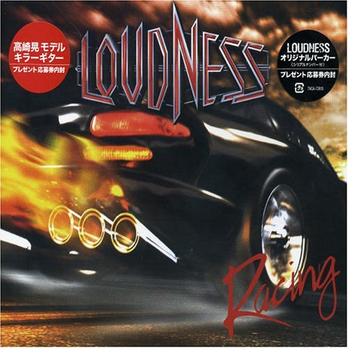 Loudness Racing Import Jpn