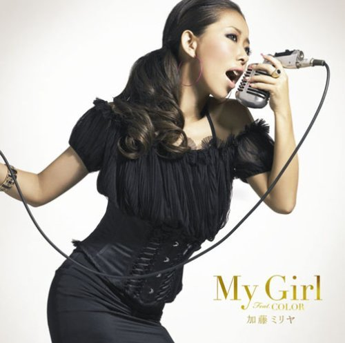 Miliyah Kato My Girl Feat.Color Import Jpn