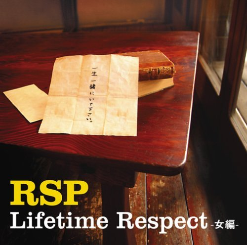 Rsp Lifetime Respect Onna Hen Import Jpn Lmtd Ed. Incl. Bonus DVD
