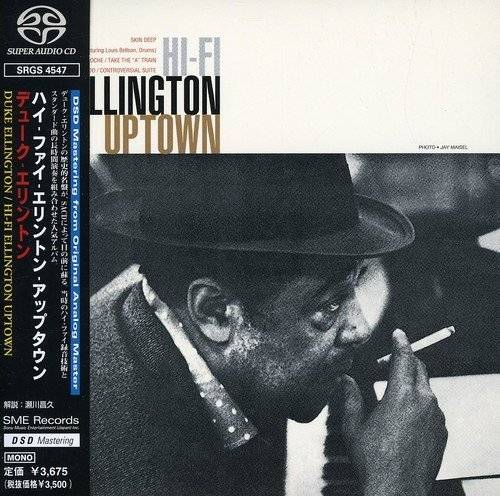 Duke Ellington Hi Fi Ellington Uptown Import Jpn Sacd