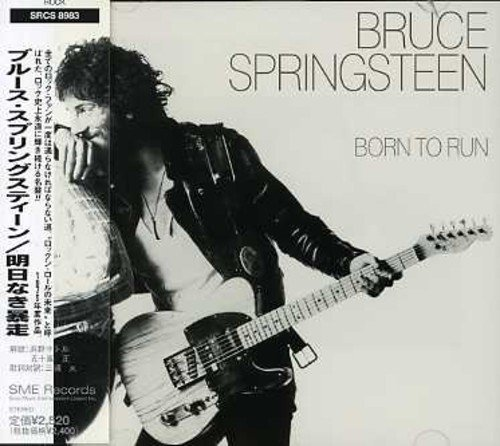 Bruce Springsteen Born To Run (mini Lp Sleeve) Import Jpn Paper Sleeve