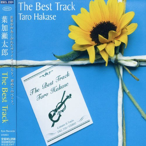 Hakase Taro Best Tracks Import Jpn