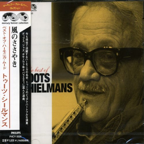 Toots Sealman Best Of Harmonica Mood Import Jpn