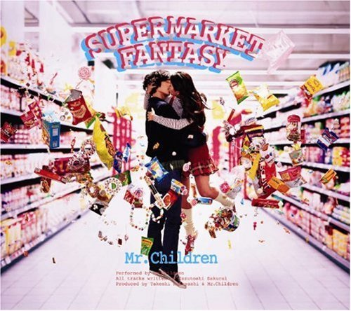 Mr.Children Supermarket Fantasy Import Jpn