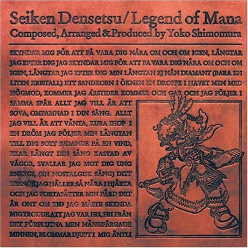 Various Artists Seiken Densetsu Legend Of Mana Import Jpn 2 CD