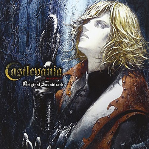 Castlevania Lament Of Innocenc Video Game Soundtrack Import Jpn